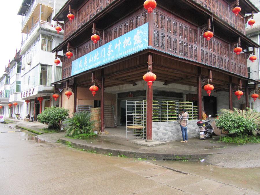 Čajová vesnička ve Wuyi