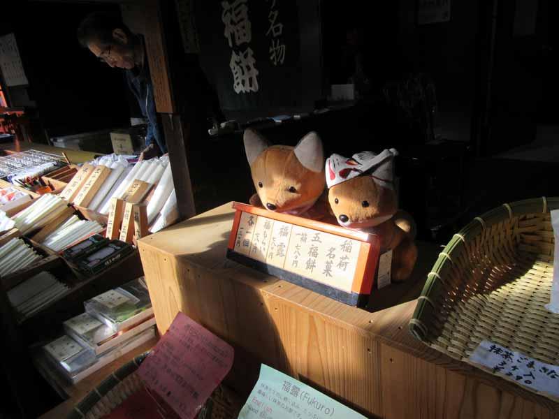 Fushimi Inari - plyšové lištičky