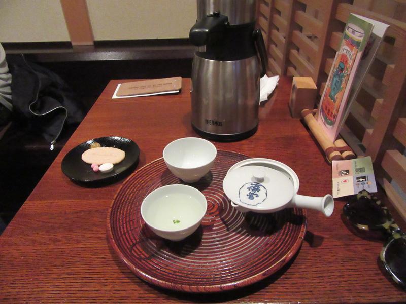 Kabuki čajovna
